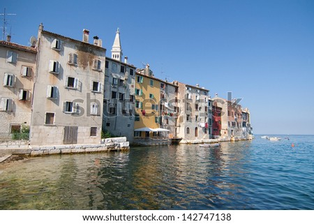 Waterfront of the historic town of Rovinj in Istria, Croatia.