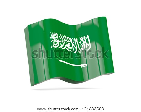 Wave icon with flag of saudi arabia. 3D illustration