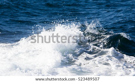 Wave of a ferry ship on the open ocean (Atlantic Ocean, Iceland)