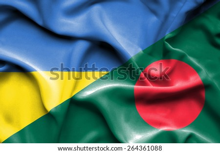 Waving flag of Bangladesh and Ukraine  - stock photo