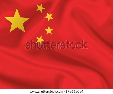 waving flag of China - stock photo