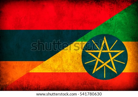 Waving flag of Ethiopia and Armenia