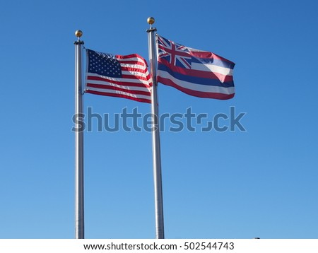 Waving flag of Hawaii state and  American flag