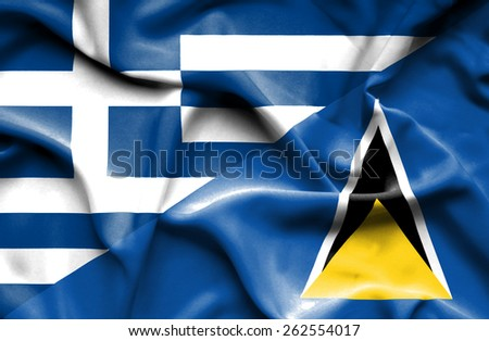 Waving flag of St Lucia and Greece