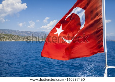 Waving Flag of Turkey - stock photo