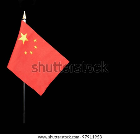 Wavy Flag of China isolated on black background with room for your text