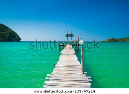 Way to Yourself Path filled with Love - stock photo