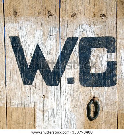 wc door in morocco africa wood brown - stock photo