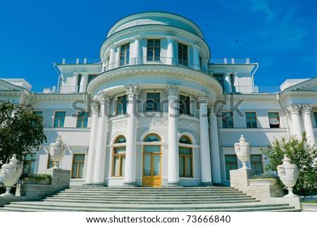 Wealth Facade Palace - stock photo