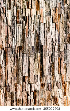weathered brownstone - stock photo