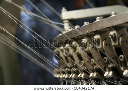 Weaving Mill - stock photo
