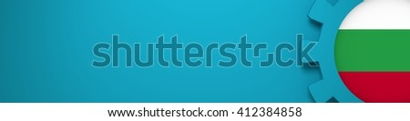 Web Banner, Header Layout Template. Gear and Bulgaria flag within. 3D rendering - stock photo