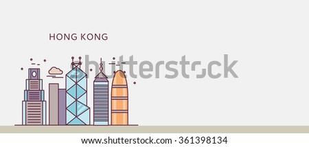 Web page chinese city of incredible Hong Kong. China and hong kong street, asia architecture, building asian, chinese skyscraper, urban famous downtown illustration. Raster version - stock photo