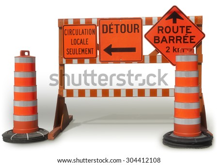 web site in construction, error 404, in french construction panel - stock photo