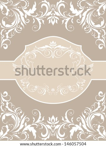 Wedding banner. Raster copy of vector image - stock photo