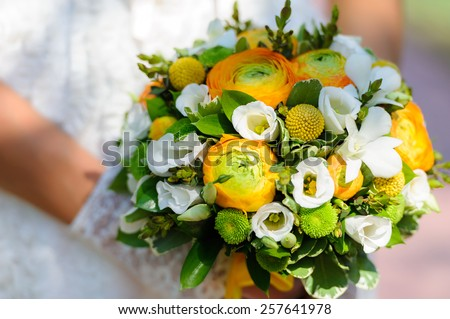 Wedding bouquet on the nature - stock photo