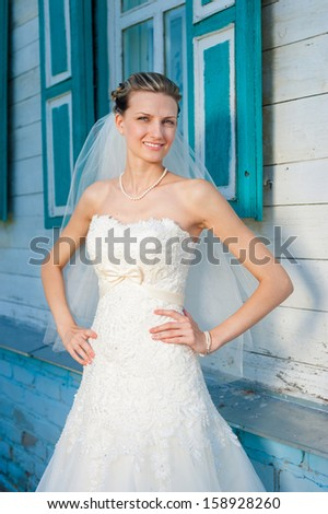 Wedding Bride Near House Russian Style Stock Photo (Royalty Free ...