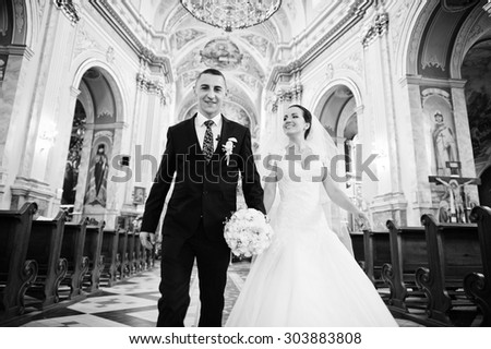 wedding ceremony on church - stock photo