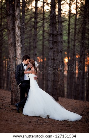 wedding couple happy together at the forest