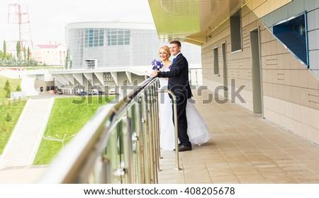 Peoplesmart pictures of wedding
