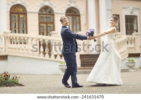 wedding dance the bride and groom at a wedding - stock photo