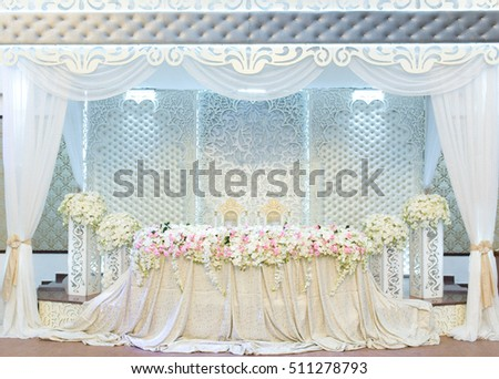 Wedding decoration table chairs bride groom stock photo 511278793 wedding decoration of table and chairs of bride and groom with flowers and tulle junglespirit Choice Image