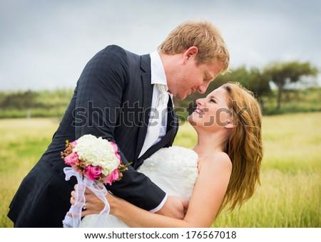 Wedding, Happy couple in love - stock photo