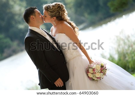 Wedding kiss stock photo 64903060 shutterstock wedding kiss junglespirit Image collections