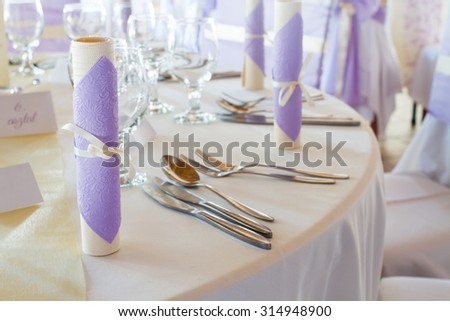wedding or event table with decoration