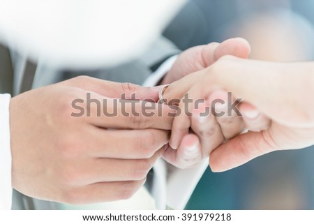 Wedding rings. Selective focus. - stock photo