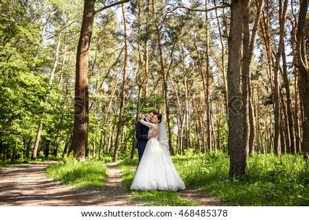 Beautiful bride forest stock photo 562761217 shutterstock for Dress after wedding ceremony