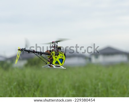 Weekend to play RC helicopter - stock photo