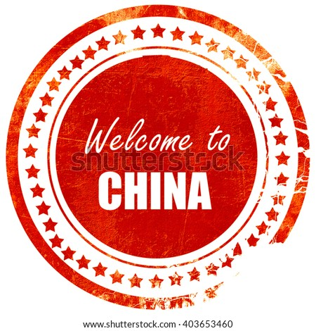 Welcome to china, grunge red rubber stamp on a solid white backg - stock photo
