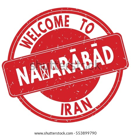Welcome to NA  ARABAD  IRAN stamp sign text logo red.