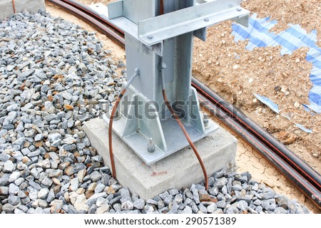 Welding copper ground wire substation stock photo 290571389 welding copper ground wire in substation keyboard keysfo Choice Image