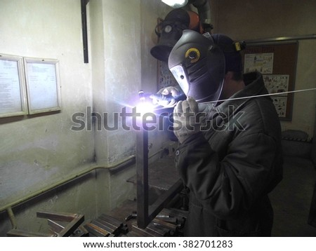 welding with additive