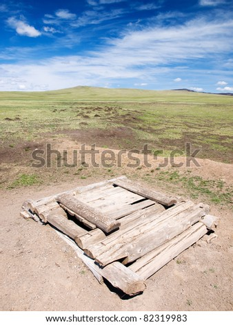 Well in the vast mongolian steppe