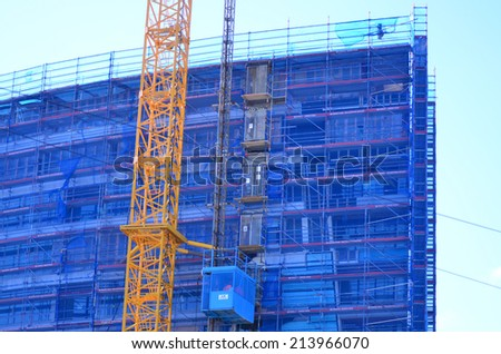 WELLINGTON - AUG 22 2014:New office building site.The average property price in Wellington city is about $540,000. - stock photo