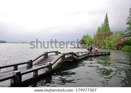 West Lake, Hangzhou China West Lake is a freshwater lake in Hangzhou China