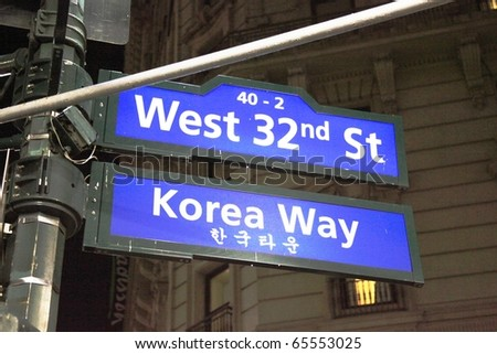 West 32nd and Korea Way corner, New York City.