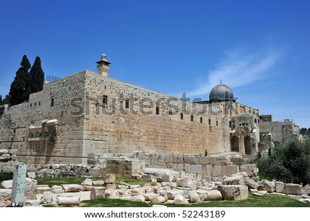 Western and southern walls of the Temple Mount in Jerusalem
