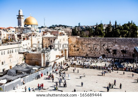 Western Wall and Dome of the Rock in the old city of Jerusalem, Israel.  - stock photo
