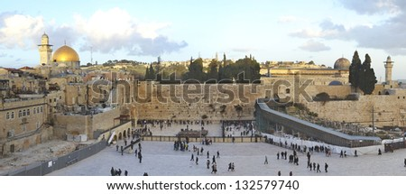Western Wall and Dome of the Rock, Jerusalem, Israel - stock photo