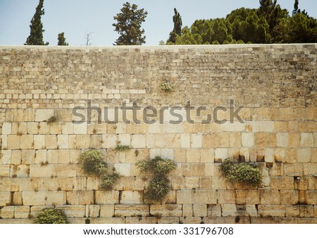 Western Wall in the Old City of Jerusalem - stock photo