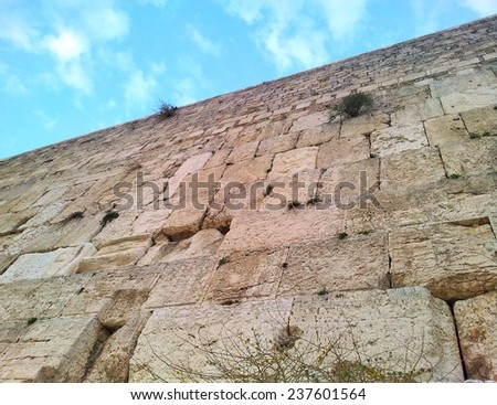 Western Wall, Jerusalem - stock photo