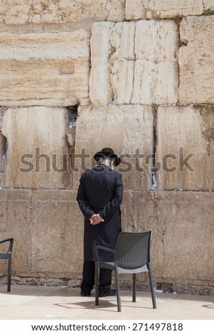 Western wall, or Wailing Wall, a religious site, in the Old Town area of Jerusalem, Israel, in the Middle East - stock photo