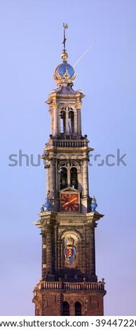 Westertoren, Amsterdam, the Netherlands - stock photo