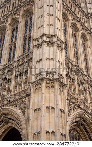 Westminster houses of parliament detail - stock photo