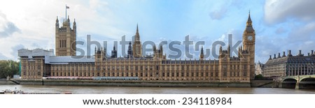 Westminster parliament, London - stock photo