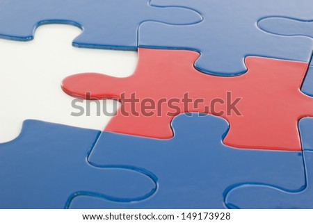 Where is the last puzzle piece? - stock photo